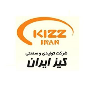 کیزایران